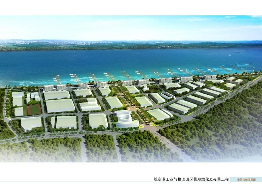 该景观绿化及夜景工程设计项目业主为厦门翔业集团